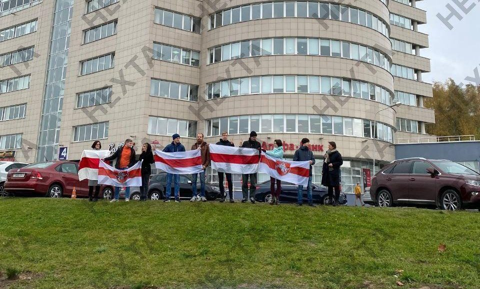 October 28th Protest Wrapup in Minsk