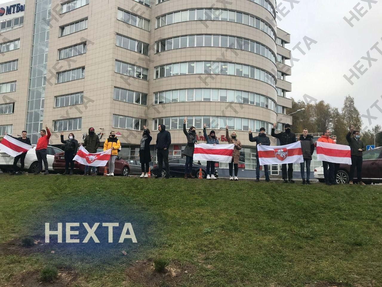 Small-Scale Protests Continue in Minsk