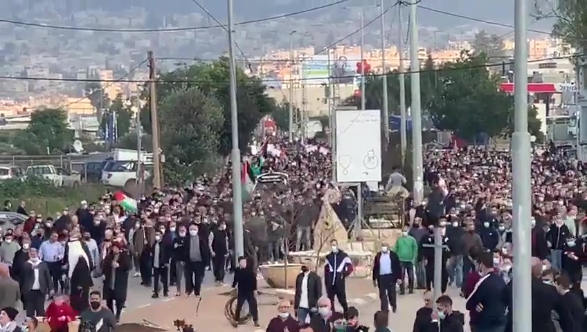 Hundreds of Palestinians March in Tamra After Israeli Defense Forces Murder 2 Youth